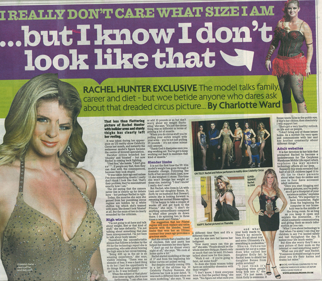 Mirror-RachelHunter190708