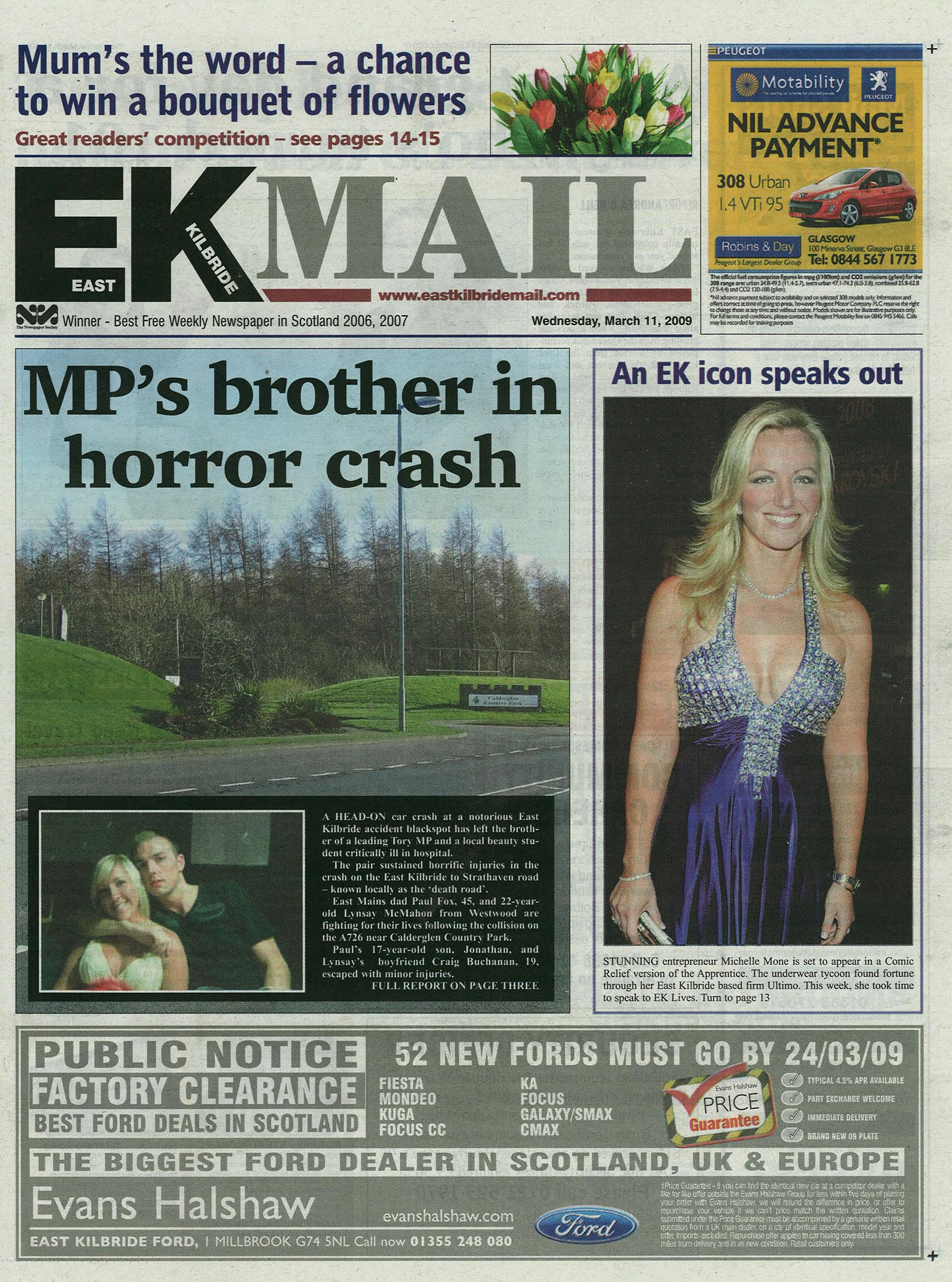 EKMail_FrontPage_March